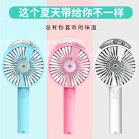 China Meraif Wholesale Colored Plastic Portable Water Spray Fan Mist on sale
