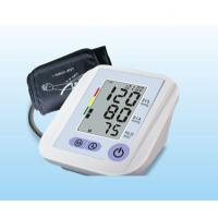 China CE FDA IS13485 approved arm blood pressure monitor on sale