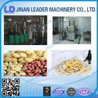 China Fruit and vegetable chips      Packaging Machine wholesale