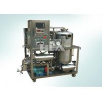 China Phosphate Ester Fluids Vacuum Oil Purifier / Stainless Steel Oil Purification Machine wholesale