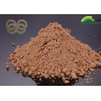 China Pale Brown Bakelite Phenolic Resin Powder Short Short CNSL Modified For Clutch Facings wholesale