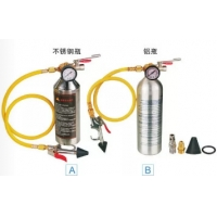 China Auto AC Tool Air conditioning pipe cleaning bottle Aluminum bottle wholesale