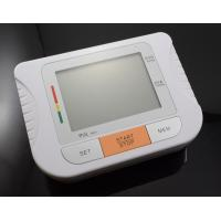 China Automatic Arm Blood Pressure Monitor WHO Indicator Digital Blood Pressure meter wholesale