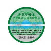 China Product Identification Anti Counterfeit Labels Optically Variable Ink Printing Film Roll wholesale