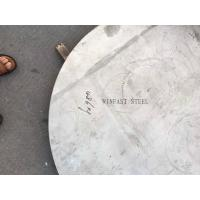 China Alloy 1.4410 Duplex Stainless Steel Plate / Super Duplex Stainless Steel 2507/ S32750 wholesale
