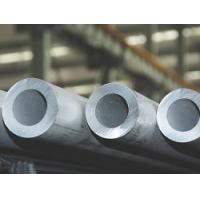 """China Stainless Steel Seamless Pipe:Annealed & Pickled: ASTM A312 TP304 TP304L TP304H TP304N,1"""" SCH 10S, SCH40S, SCH 80S, XXS wholesale"""