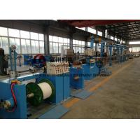 Buy cheap Plastic Wire Extruder Machine For Electric Wire Insulated Sheathing  Wire Dia 5.0-20mm from wholesalers