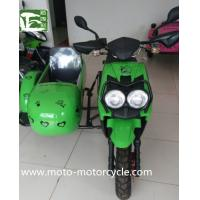 China Chinese Factory Military 750cc Three Wheel  Motorcycle With Sidecar Side Wheel Trike wholesale