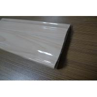 China 9 CM High PVC Skirting Board Covers Plastic Glossy Symmetrical Design wholesale