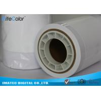 """Buy cheap 5""""/ 6""""/ 8""""/ 12""""x 65M Resin Coating Digital Photo Paper 190gsm Luster For Dry from wholesalers"""
