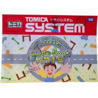China 700mm X 1000mm Vista Print Brochures , Full Color Tri Fold Flyers / Leaflet wholesale