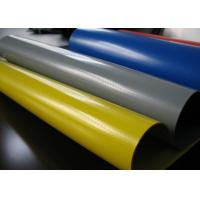 China Hypalon Fabric Sheet , Industrial Neoprene Rubber Sheet Yellow , Grey , Red , Blue on sale