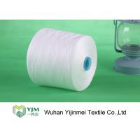 Quality 20s/2 - 60s/3 Low Shrink Spun Polyester Yarn High Tenacity Polyester Yarn Durable for sale