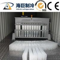 Buy cheap Water Cooled / Air Cooled Block Ice Machine Easy Operation 5 Kg Ice Block Weight from wholesalers