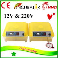 Quality 2015 best sale CE approved mini egg incubator for 48 eggs for sale