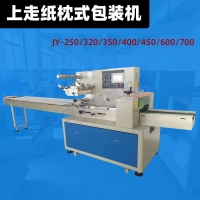 China 350mm Film 2.6KW Carbon Steel Packing Machine 200Bags/Minute wholesale