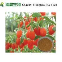 Buy cheap high quality factory bulk supply goji berry extract from wholesalers