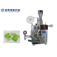 China 3 Side Seal Tea 50 Bags / Min Automatic Snacks Packing Machine wholesale