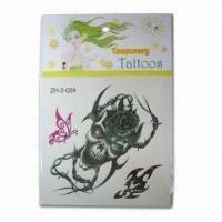 China Non-Toxic Tattoo Sticker with Fulfill Color Printed, Single Animal Style Design wholesale