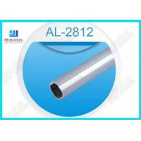 Quality Aluminum alloy pipe 6063-T5 AL-2812 thickness 1.2mm sliver wholesale