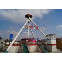 China Adjustable Speed Pendulum Amusement Ride With Shoulder Press And Seat Belt wholesale