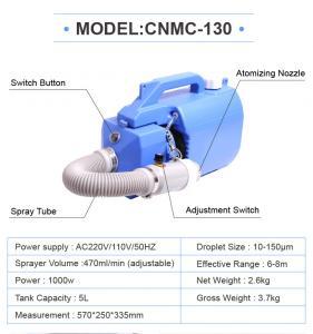 China ULV Cold Fogger Sprayer machine mini fogger sanitizing fogger machine wholesale