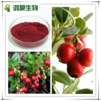 Buy cheap cranberry powder extract Anthocyanidins from wholesalers