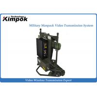 China Man Pack Mobile COFDM Video Transmitter System For Soldiers Dust Proof wholesale