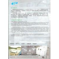 Quality Polyolefin(pof)shrink Film for sale