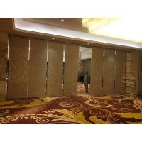 China Acoustic Leather Movable Office Partition Walls Commercial Furniture wholesale