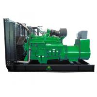Quality Low Fuel Consumption Cummins Diesel Generators , Automatic Control Panel for sale
