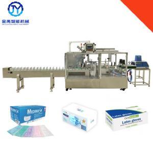 China 100pcs Cotton Swab Cartoning Machine wholesale