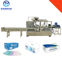 China Hot sale Auto Cartoning Machine For Face Mask And Surgical Gloves wholesale