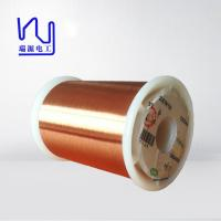 China Copper Winding Ultra Fine Magnet Wire For Relays / Transformer / Solenoids wholesale