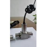China Anticorrosion Differential Pressure Transducer HPT-7 on sale