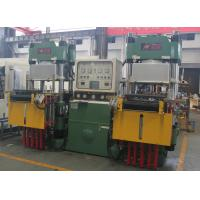 Buy cheap 250 Tons Vulcanising Equipment Production Silicone Kitchen Supplies And Silicone from wholesalers