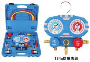 China Auto AC Tool R134/R404/R407/410 70 Gauge head with sheath wholesale