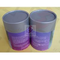 China Telescoping Cardboard Tube Boxes Small Diameter Round For Packaging wholesale