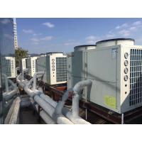 China Residential Heat Pump / Hotel Heat Pump For Swimming Pool Rated Heating Capacity 16KW on sale