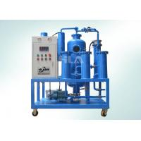 China Waste Turbine Oil Recycling / Oil Filtration Machine For Geothermal Power Station wholesale