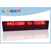 China Waterproof LED Scrolling Message Sign 1/4 Scan Constant Current Driver wholesale