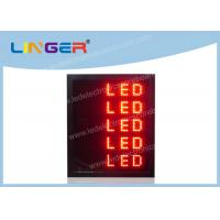 China P16MM LED Scrolling Message Sign Electronic Scrolling Message Board 4 Lines wholesale