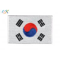 China Korea Ireland Flag Embroidered Military Patches Rectangle Shape For Garment Uniform wholesale