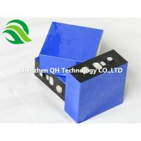 China Bms Ups Lithium Battery 12V 150Ah , Solar Home Energy System Ups Battery wholesale