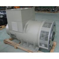 Quality 600KW brushless alternators with CE & ISO9001 for sale