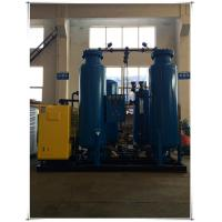 Quality 100Nm3/h PSA Nitrogen Generator / n2 generation systems Tower Type High Purity wholesale