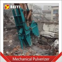 China Beiyi BYC300 Concrete demolition tools machinal pulverizer small rock crusher excavator pulverizer for 20T excavator wholesale