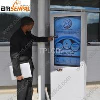 Quality 46 Inch 2000nit 3G/4G/ WIfi/LAN Outdoor digital signage touch advertising machine monitor for sale