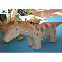Quality 25 KG Motorized Riding Stuffed Animals, Self Propelled Animal Scooters for sale