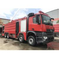 China Max Power 265kw Foam Fire Truck CCC ISO BV Approved 18000kg Total Mass wholesale